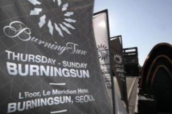 Police halt Seungri nightclub Burning Sun's exit from building
