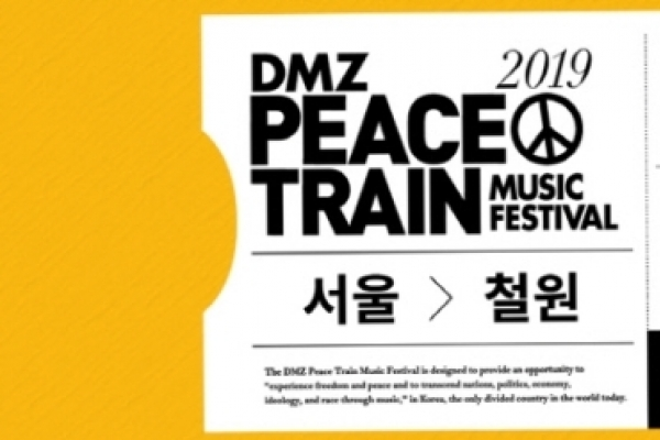 Near barbed wire fences of NK, music festival to sing for peace