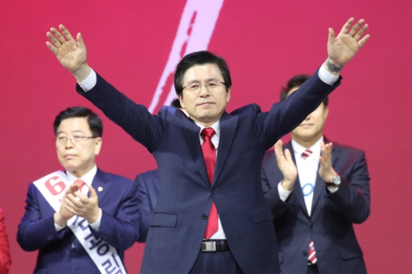 Ex-Prime Minister Hwang Kyo-ahn elected Liberty Korea Party chief