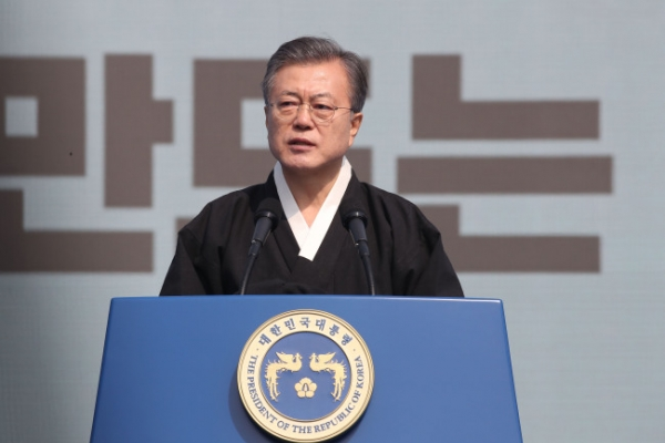Moon calls for bold shift to 'new Korean Peninsula regime'