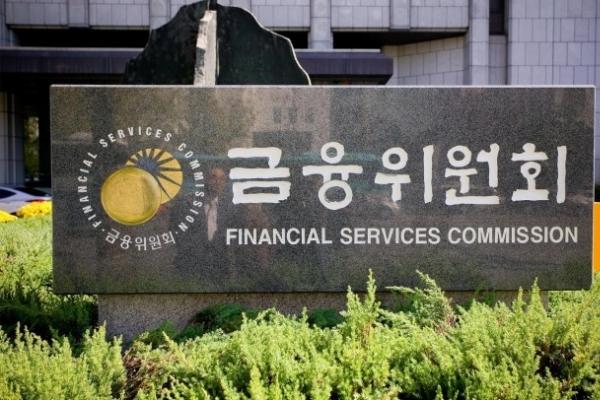 Korea approves 3 new real estate trust operators