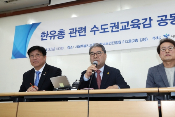[Newsmaker] South Korean authorities,  private preschools on collision course