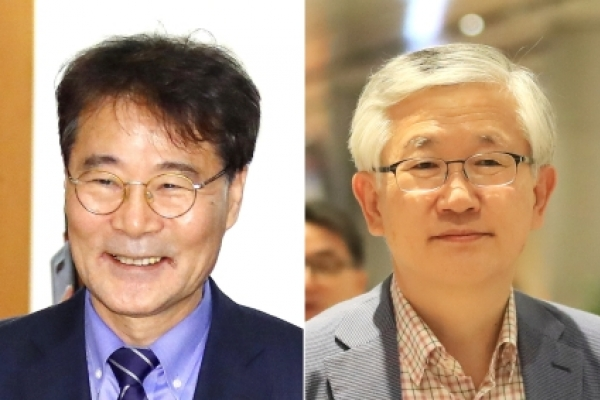 S. Korea taps new ambassadors for China, Japan, Russia: sources