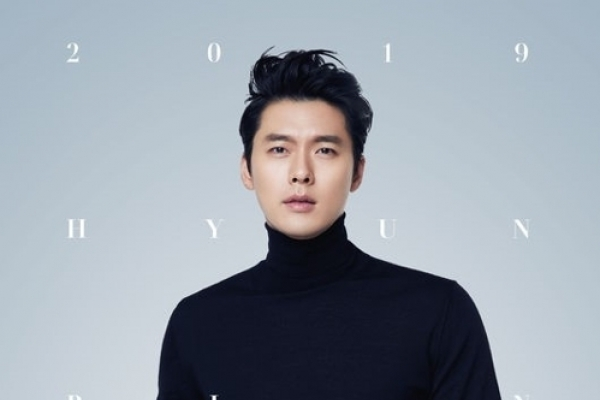 Actor Hyun Bin to meet fans in 3 Asian cities