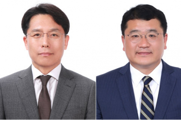 S. Korea names new presidential secretary for inter-Korean cooperation