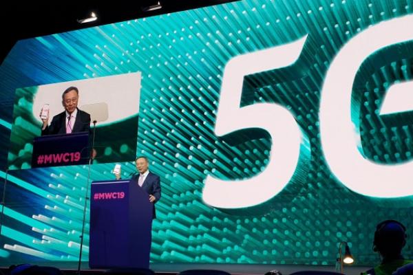 S. Korea leads in global 5G race: report