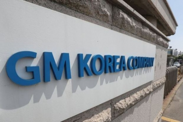 GM Korea says development of subcompact SUV, new CUV will continue as planned