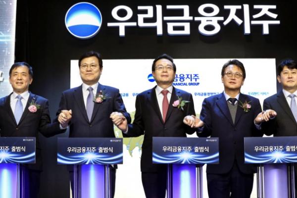 Major S. Korean financial groups' dividends top W2.5tr
