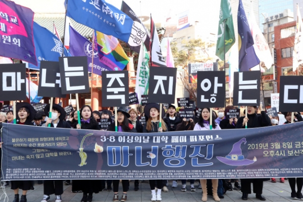 [From the Scene] 'Change has already begun'