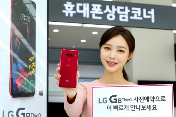 LG to kickoff preorders of G8 ThinQ featuring practical design aspects
