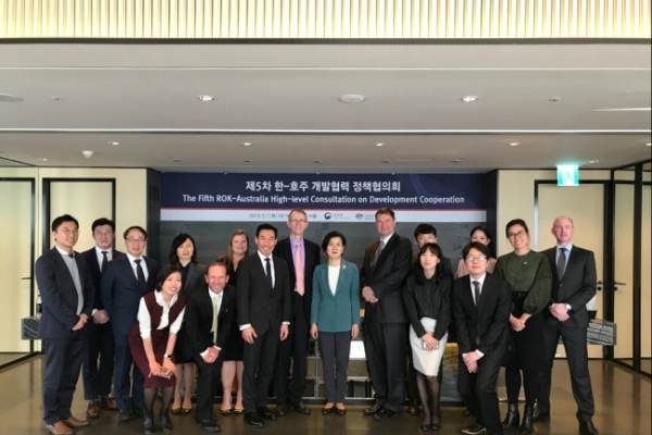 [Diplomatic circuit]  Korea, Australia hold development cooperation consultations