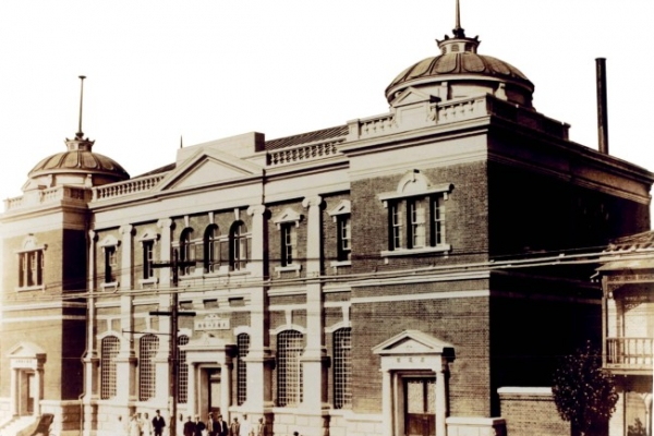 Woori Bank, witness to Korea's modern economic history