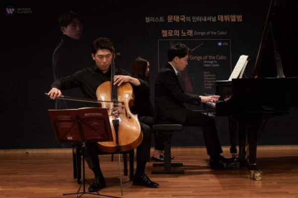 Cellist Mun Tae-guk pays homage to Pablo Casals with new album