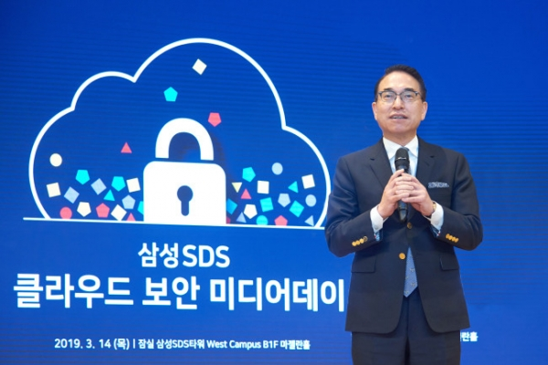 Samsung SDS to bolster cloud security with 'homomorphic encryption'