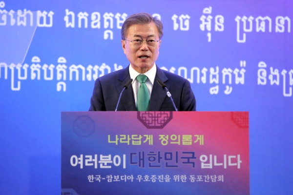 S. Korean president vows increased cooperation with Cambodia