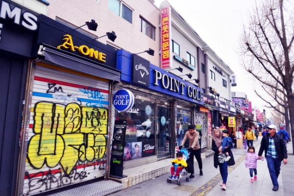 [Weekender] Itaewon: Present and future