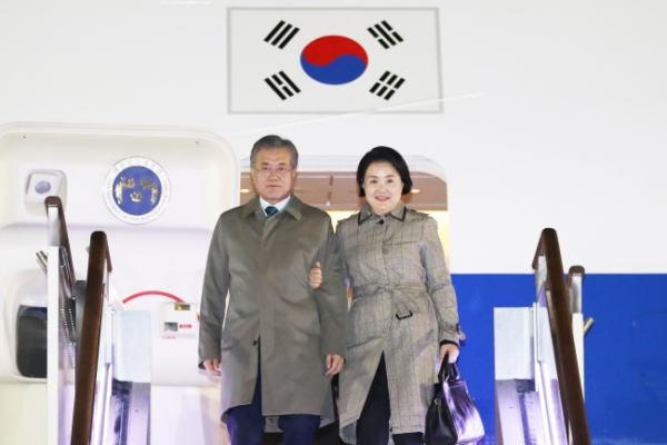 President Moon returns home after three-nation ASEAN tour