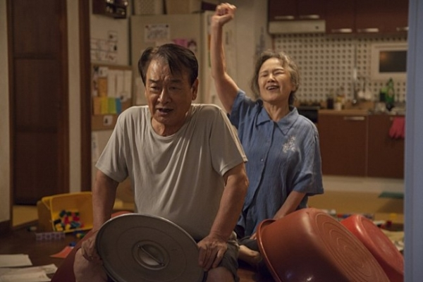 [Herald Review] 'Romang' a beautiful story, but clumsy in telling