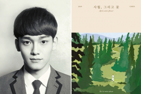 EXO's Chen to make solo debut