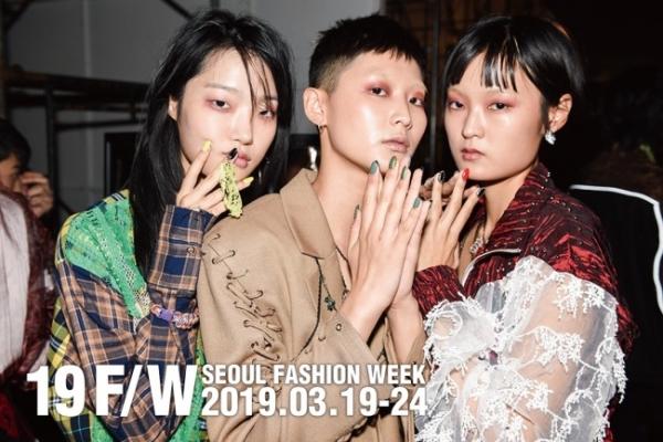 Fashion is in the air: 2019 F/W Seoul Fashion Week kicks off