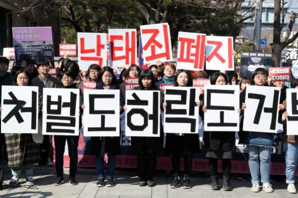 [팟캐스트] (292) 국가인권위, 낙태법 '위헌' / 국토교통부 수소차 비전