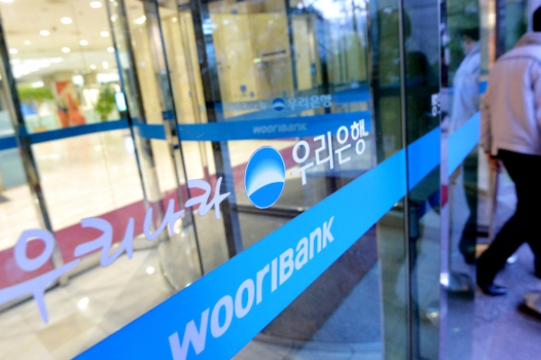 Woori Bank sells 2.7% stake in Woori Financial to FIIs