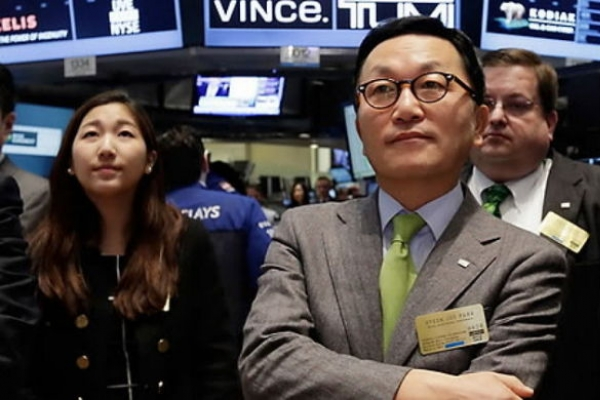 Mirae Asset to expand presence in Asia: founder says in letter to employees