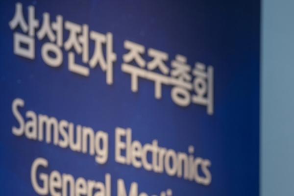 Samsung unprecedentedly preannounces 'earnings shock' in Q1