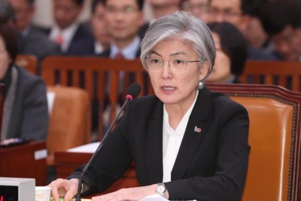 Top diplomats of S. Korea, US to hold talks in Washington this week