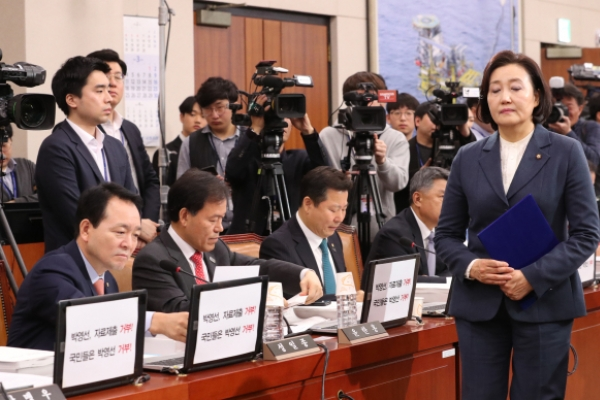 [Newsmaker] SMEs Minister nominee Park says Liberty Korea Party leader Hwang knew of ex-vice justice minister's sex-bribery video