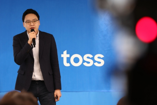 Who will be the next big name in S. Korea's internet-only bank business?