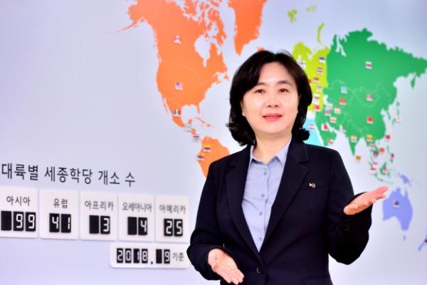 [Weekender] Sejong Institute looks beyond classroom walls