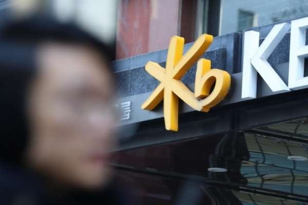 KB Financial chairman calls for China business expansion