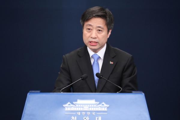 Korea-ASEAN, Mekong summits set for November in Busan