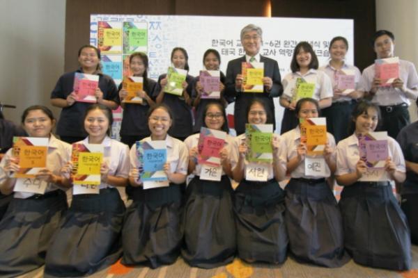 Korean language boom heats up in Thailand