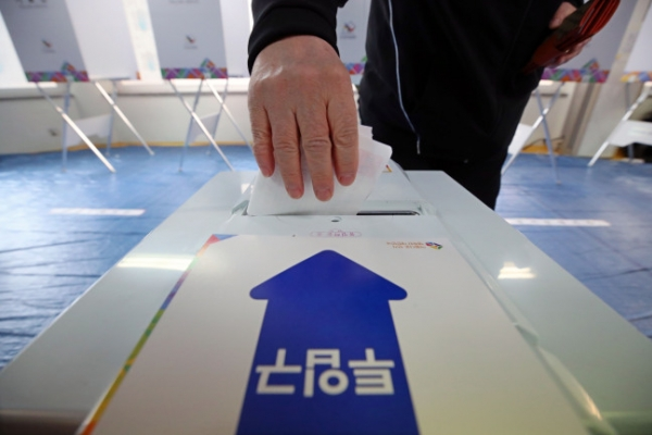 S. Korean voters go to polls for by-elections