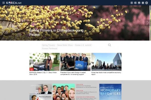 Government revamps Korea promotional website