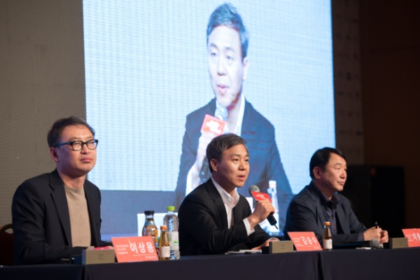 20th annual Jeonju IFF to commemorate 100 years of Korean film