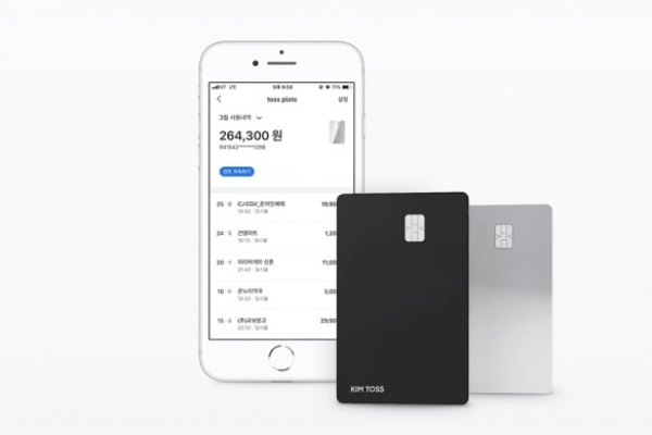 Toss Card launched in Korea for online, offline purchases