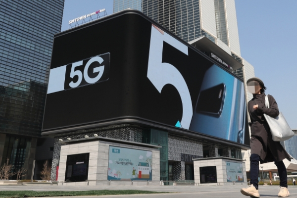S. Korea, US engage in consuming battle over 'world's first' 5G title