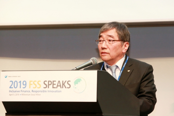 Korea's financial supervisor stresses 'inclusive finance' and 'responsible innovation' in age of fintech