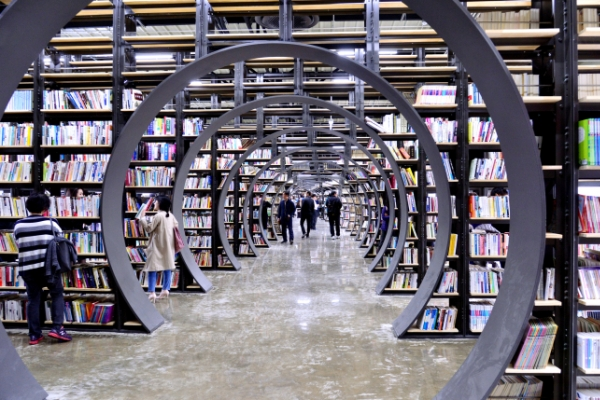 [Eye Plus] Warehouse of used books
