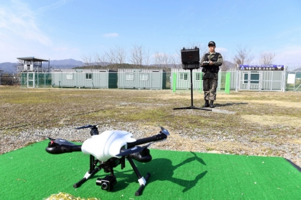 Army introduces new forensic probe system targeting drone crimes