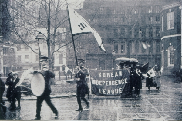 US lawmakers introduce resolution recognizing Korea's 1919 provisional gov't