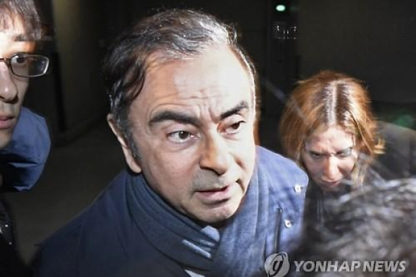 Japan court says Carlos Ghosn detention extended until April 22