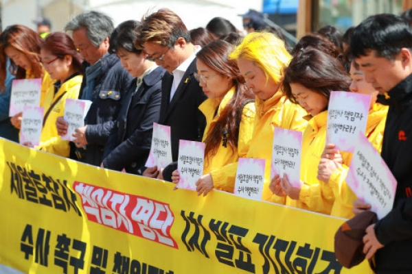 [Newsmaker] Sewol victims' families call for new probe, punishment