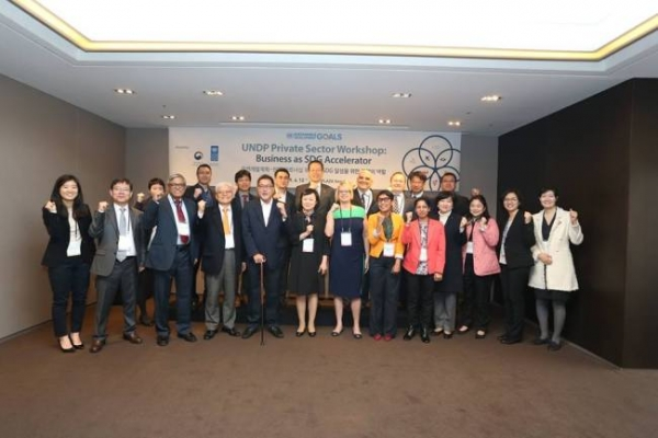 [Diplomatic circuit] UNDP urges Korean private sector to engage in sustainable development initiatives