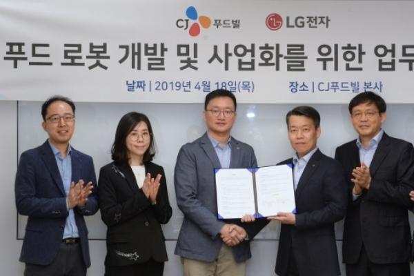 LG, CJ Foodville to co-develop robots for restaurants