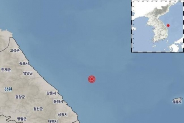 Magnitude 4.3 earthquake hits East Sea
