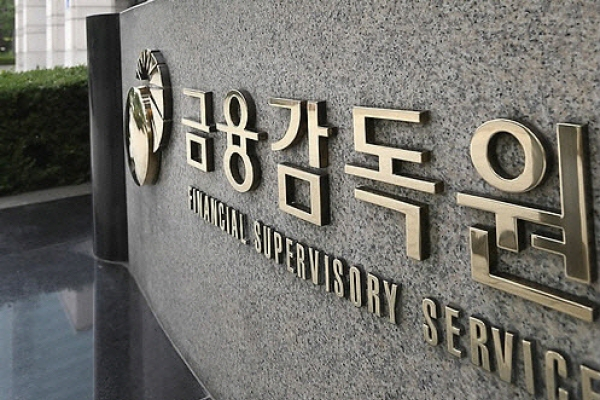 FSS seeks to bolster Korean financial firms in Southeast Asia